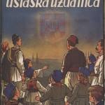 1942-04-05 Ustaska uzdanica br12-13 Uskrs, Walter Neugebauer