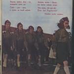 1942-05-15 Ustaska uzdanica br 16 b