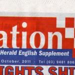 2011-10-06 The New Generation cover engleski prilog H-vjesnika